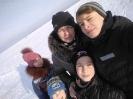 Прогулка в зимний день